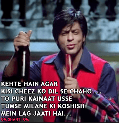 Shah Rukh Khan Dialogue